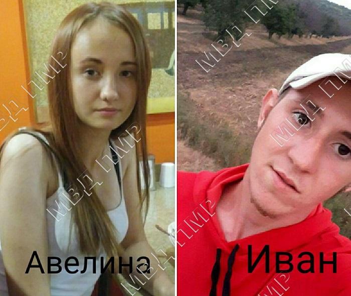 В Слободзейском районе пропала девочка-подросток
