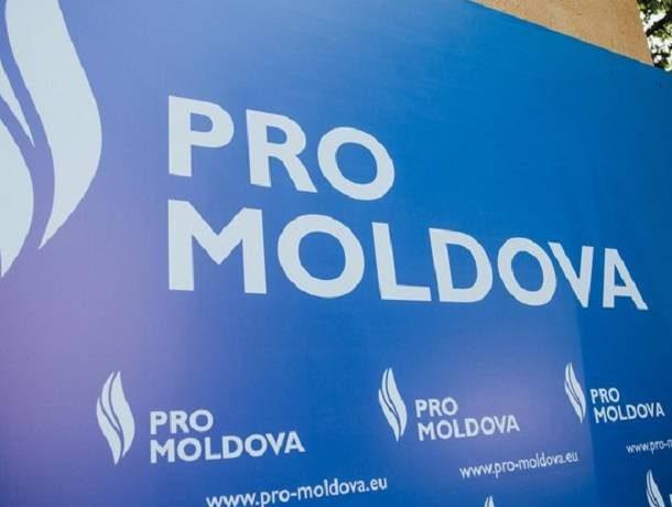 (ОБНОВЛЕНО) Сырбу и Репещук вышли из «Про-Молдова»