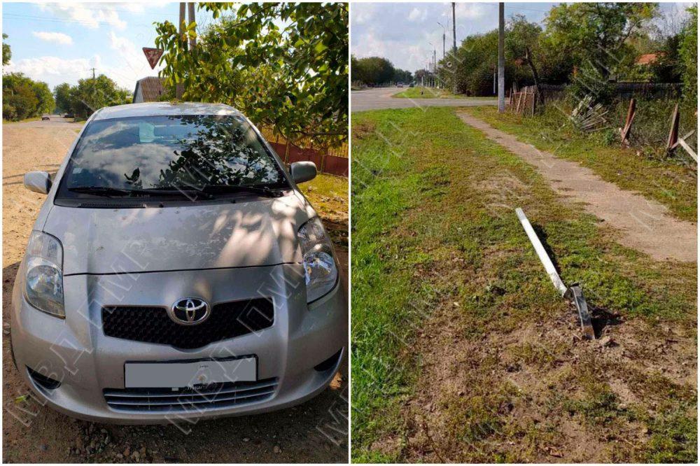 ДТП в Слободзее: женщина снесла знак и уехала