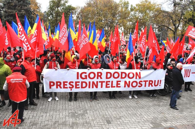 Игорь Додон – наш президент