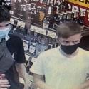 Напали и ограбили: в столице разыскивают двух злоумышленников (ВИДЕО)