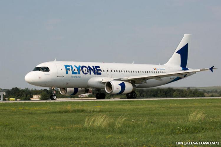 С 20 ноября возобновляются авиарейсы в Москву