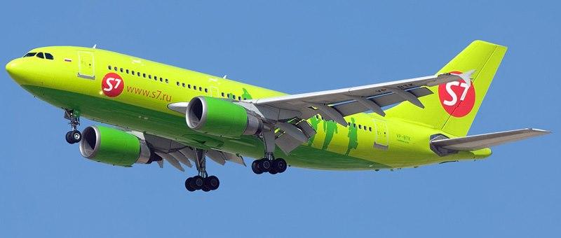 С 11 ноября запускаются чартерные рейсы в Москву