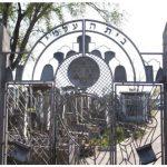 На столичном Еврейском кладбище будет вестись видеонаблюдение, а наказание за акты вандализма ужесточат