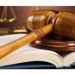 Над делом о краже миллиарда будут работать 2 спецколлегии судей