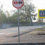 Ион Кику: Инвестиции в инфраструктуру изменили облик населённых пунктов Молдовы