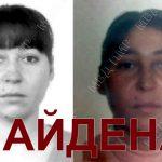 Поссорилась с родными и ушла из дома: поиски жительницы Слободзеи завершены