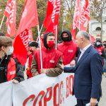 По всей стране прошли марши и митинги в поддержку Игоря Додона (ФОТО)