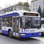 Кишинёв получил грант от Еврокомиссии на развитие общественного транспорта