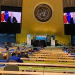 Кику выступил на спецсессии Генассамблеи ООН