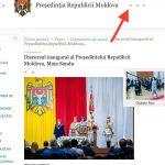 Санду заменила молдавский язык на румынский на официальном сайте президента