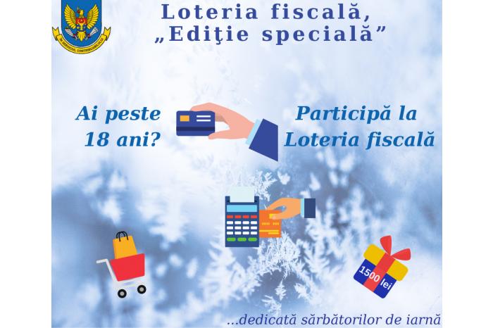 Налоговая служба проводит новогоднюю лотерею: условия участия