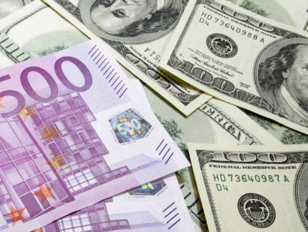 Какие значения покажут основные валюты в последний день этого года и в первые дни следующего