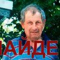 Сбежавшего из COVID-госпиталя пенсионера нашли