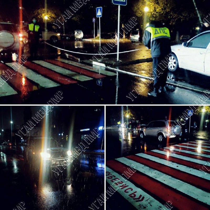 """Не заметил на """"зебре"""". Невнимательный водитель сбил пешехода"""