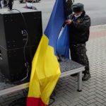 На протест Санду снова принесли флаг Румынии (ВИДЕО)