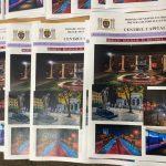 Ремонт «Летнего театра» и парка «Валя Морилор»: какие проекты планируется осуществить в секторе Центр в 2021 году