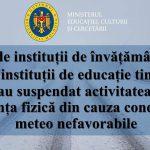 48 школ и 54 детсада по всей стране приостановили деятельность из-за непогоды