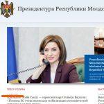 После решения КС на сайте президента больше не публикуют пресс-релизы на русском языке