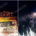 В Рыбнице перевернулся автомобиль. Пострадали водитель и четверо пассажиров