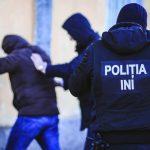 Сотни человек были задержаны в ходе спецоперации полиции