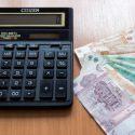 Генпримар пояснил, почему случились задержки в выплате зарплат: Это происходит в начале каждого финансового года