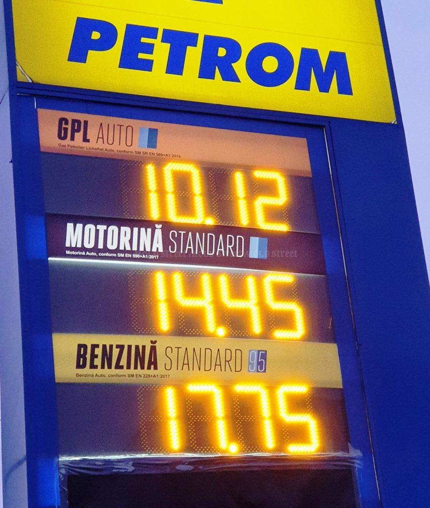 В Молдове снова подорожало топливо