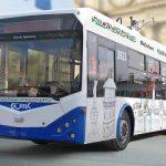 На улицах столицы появится туристический троллейбус
