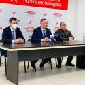 Социалисты обратятся по поводу скандального решения КС в международные структуры (ВИДЕО)