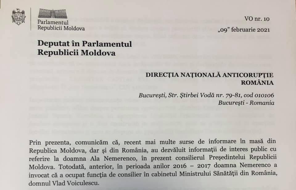 Румынские структуры займутся скрытым имуществом Аллы Немеренко