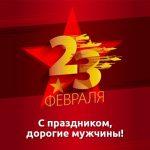 Зинаида Гречаный поздравила всех мужчин страны с Днём защитника Отечества