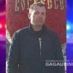 Не пришёл домой: полиция разыскивает жителя Чок-Майдана