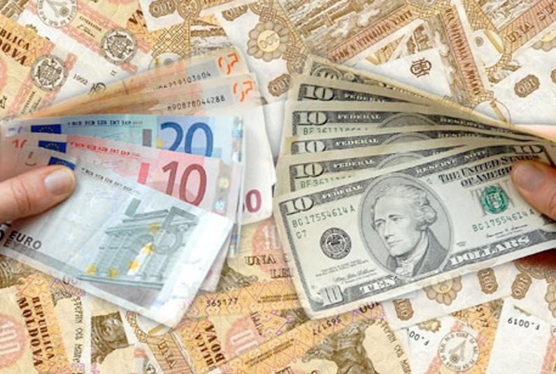 Какие значения покажут основные валюты в среду