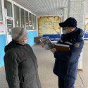 Спасатели напоминают населению о необходимости соблюдения антиковидных мер (ФОТО)