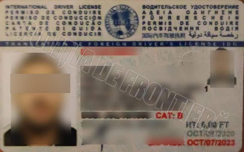 Молдаванин и иностранец попались на границе с купленными документами
