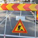 Часть улицы Колумна будет закрыта для движения до конца марта