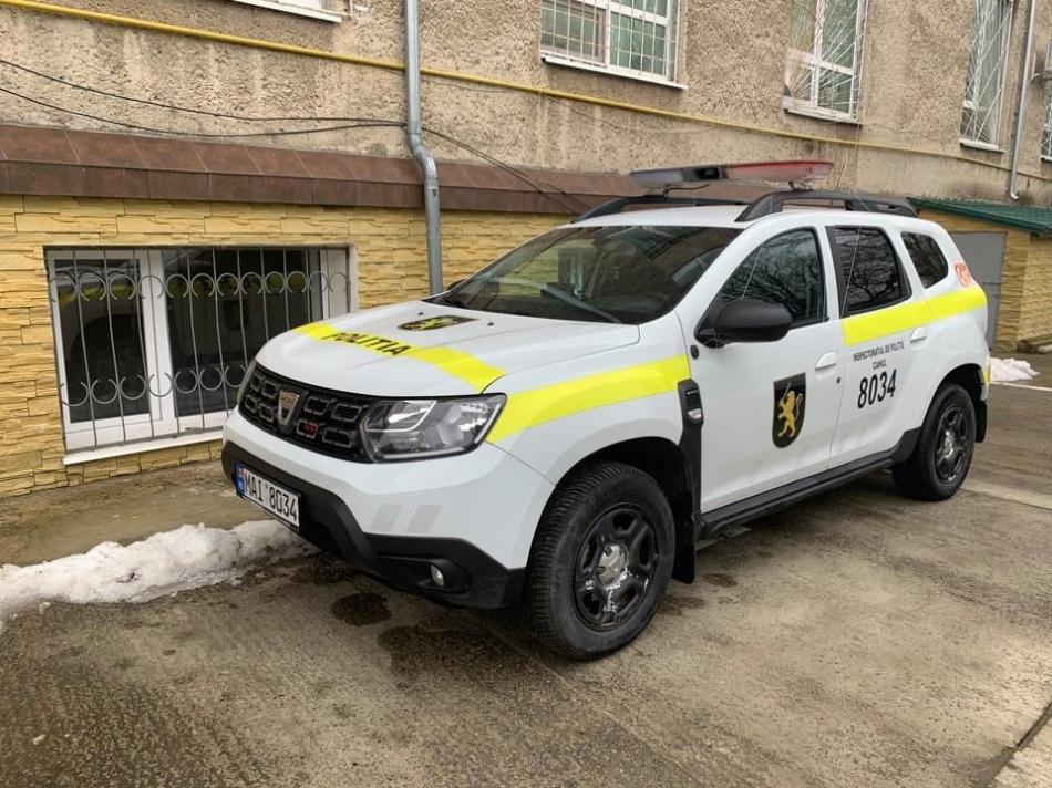Итоги обысков НАЦ: 7 сотрудников полиции Кагула задержаны