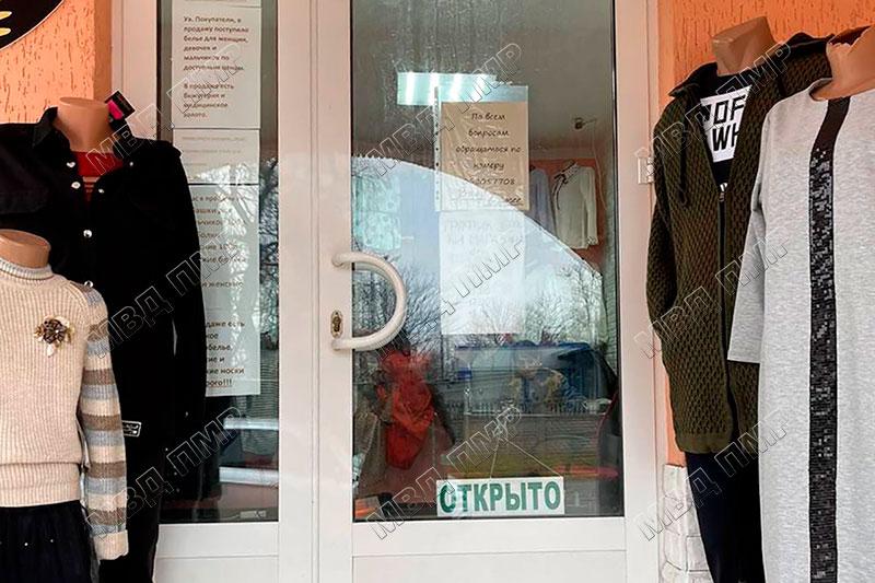 Не смогла устоять: школьница попыталась украсть одежду из магазина