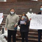 Флешмоб у президентуры: студенты потребовали отставки Немеренко (ФОТО)