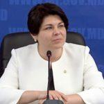 Гаврилицэ представит состав и программу правительства в начале следующей недели