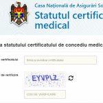 НКСС выделила средства для получателей пособий по временной нетрудоспособности