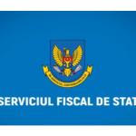ГНС: Поступления в госбюджет растут