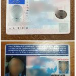 На границе изъяли два поддельных водительских удостоверения и три фальшивых теста на коронавирус