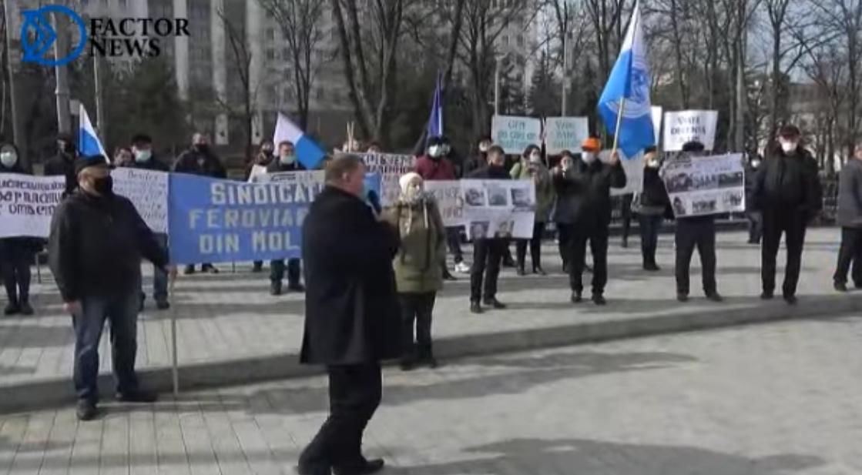 Санду проигнорировала протест железнодорожников у здания президентуры (ВИДЕО)