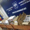 Сухофрукты и орехи: пограничники выявили контрабанду