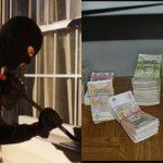 Налёт на банк во Флорештах: воры вынесли крупную сумму денег