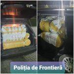 Пограничники задержали партию контрабандной одежды и обуви (ВИДЕО)