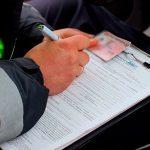 Автолюбителя ждёт серьёзное наказание за подделку доверенности