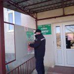 Сотрудники ГИЧС продолжают информировать граждан об антиковидных мерах (ФОТО)