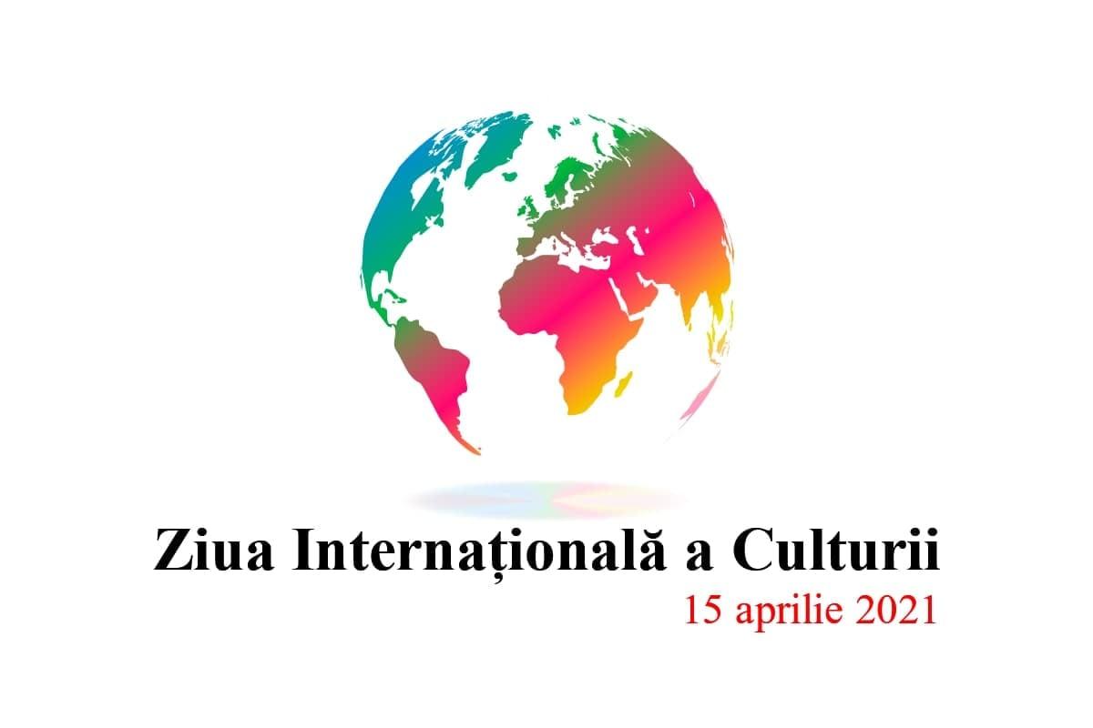 Сегодня – Международный день культуры